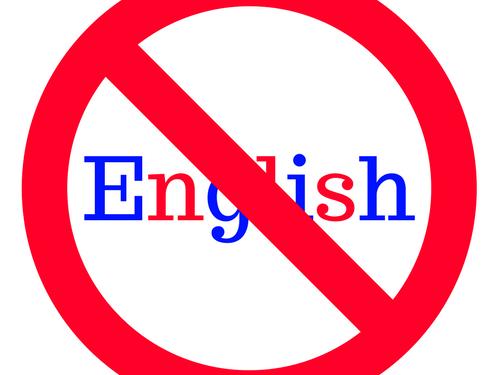 How I hated English
